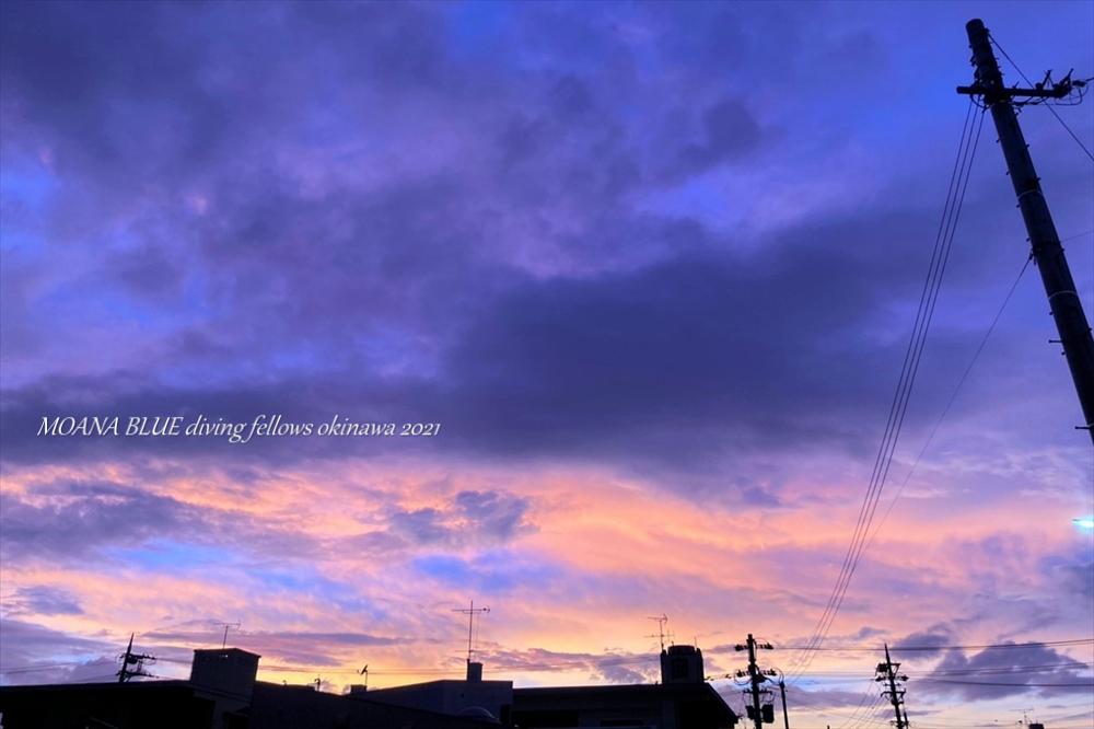 沖縄風景写真 沖縄ダイビングショップ