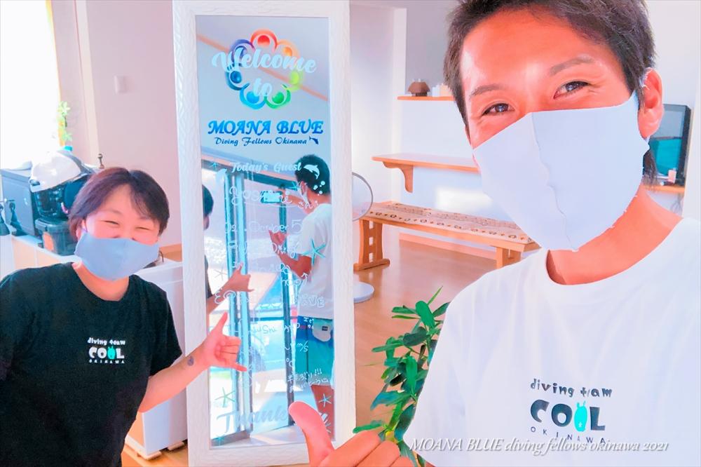 沖縄フォトダイビング 水中写真専門店