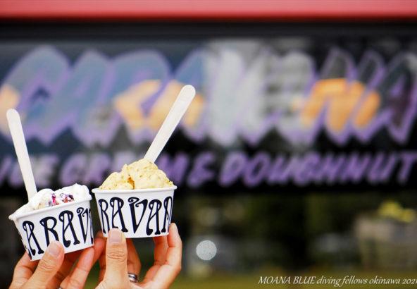 キャラバーナ沖縄|ドーナッツ&アイスクリーム