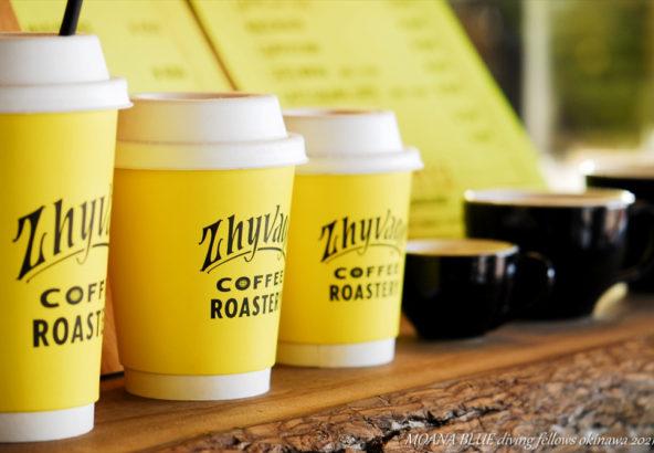 沖縄北谷カフェ|ZHYVAGO COFFEE