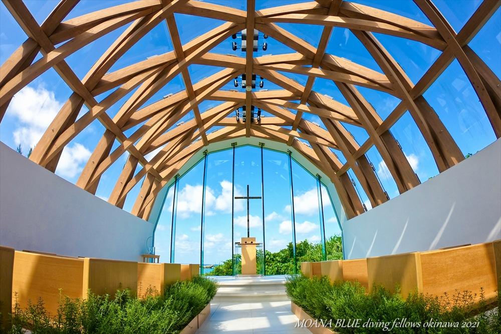 瀬良垣島教会|ハイアットリージェンシー瀬良垣アイランド沖縄