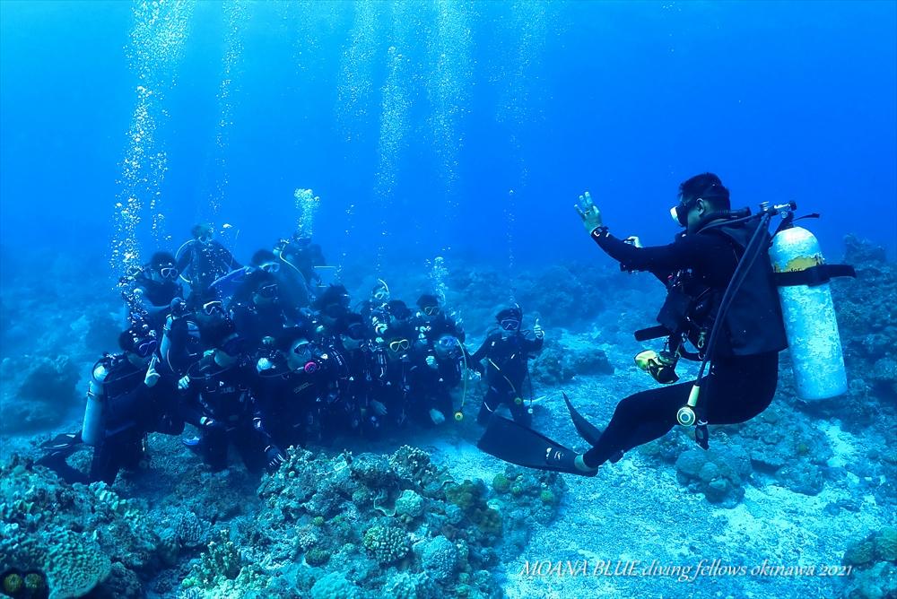 PADIオープン・ウォーター・ダイバー講習 沖縄ダイビングライセンス